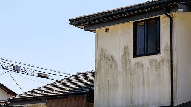 外壁が汚れる原因とは?